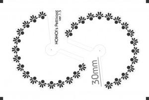 HOIHOI's Petticoat ver.1.5(製作者:だっかつ様)