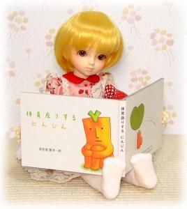 本を読まなくっちゃね。 by.幼SD千夏