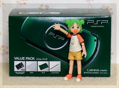 PSP「プレイステーション・ポータブル」 バリュー・パック スピリティッド・グリーン(PSPJ-30004)