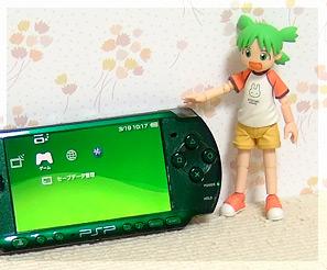 PSP「プレイステーション・ポータブル」 スピリティッド・グリーン
